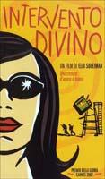 elia_suleiman-intervento_divino-dvd