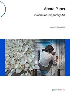 giorgia_calo-about_paper-israeli_contemporary_art