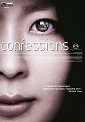tetsuya_nakashima-confessions
