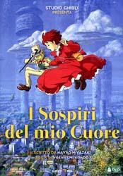 yoshifumi_kondo-sospiri_mio_cuore-dvd
