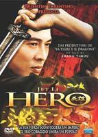 zhang_yimou-hero-dvd